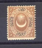 00736 -  Turquie  -  Taxes  :   Yv  13  * - 1921-... République