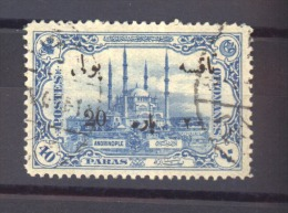 00737 -  Turquie  -  Taxes  :   Mi  42  (o) - 1921-... République