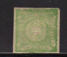 "Pérou (1868)  - ""Armoiries""  Neuf Sg - Peru"