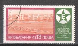 53-852 //BG -1978   ESPERANTO -  CONGRESS  Mi 2700 O - Gebraucht