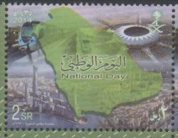 SAUDI ARABIA , 2014,  MNH, NATIONAL DAY, INFRASTRUCTURE, TRAINS, 1v - Treinen