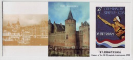 Olympic Game In 1928 In Amsterdam Netherlands,Castle Muiderslot,Poster,CN 12 Flag Of Five-Rings History Olympiad PSC