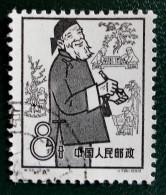 AIDE AUX VIEUX 1959 - OBLITERE - YT 1220 - MI 462 - DENTELE 11 1/2 - Unused Stamps