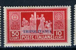1929 -  Italia - COLONIE - Tripolitania - Sass. N.  56 - LH -  (B0111082015a..) - Tripolitania