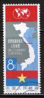 CN 1964 MI 794 USED - Oblitérés