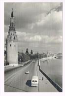 Moskwa 1962 . Viev Of The Kremlin Embankment And Vodovzvodnaya Tower - Russie
