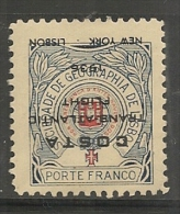 PORTUGAL - AIR MAIL - SEMI-OFFICIAL INVERTED Ovpt COSTA TRANS-ATLANTIC Flight 1936 NEW YORK-LISBON - Sanabria # 301a - Neufs