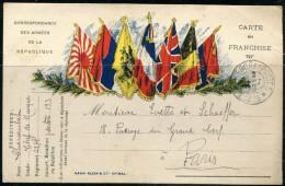 15 Septembre 1915 - Carte En Franchise - 7 Drapeaux - Trésor Et Postes 123 - Marcophilie (Lettres)