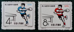 25 EMES CHAMPIONNATS DE TENNIS DE TABLE A DORTMUND 1959 - NEUFS SG - YT 1209/10 - MI 451/52 - DENTELES 14 - Unused Stamps