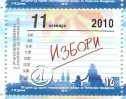 MK 2010-570 VOTATION, MACEDONIA, 1 X 1v, MNH - Macedonië