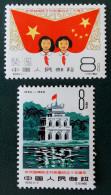 15 ANS DE LA REPUBLIQUE DU NORD VIETNAM 1960 - NEUFS ** - YT 1315/16 - MI 557/58 - DENTELE 11 1/2 -11 - Nuovi