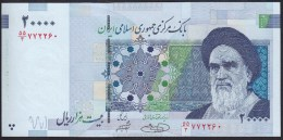 Iran 20000 Rials 2005 P147c UNC - Iran