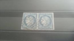 LOT 269127 TIMBRE DE FRANCE OBLITERE N�4 VALEUR 150 EUROS