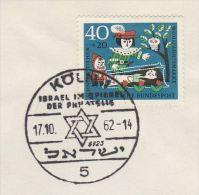 1962 Koln GERMANY COVER With  ISRAEL EVENT Pmk Illus STAR OF DAVID  Judaica Jew Jewish Stamps - Jewish