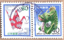 Japan 1988 New Year Of Dragon, 2 Postally Used From Lottery S.S. - 1989-... Emperor Akihito (Heisei Era)