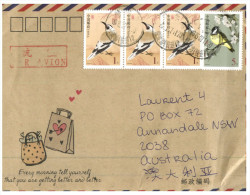 (678) Taiwan To Australia Cover With Stamps (birds) - 1945-... Republic Of China