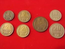 7 Monnaies De Bulgarie - Bulgaria