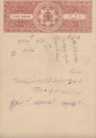 BHOPAL  State  1A  Stamp Paper  Type 40  K&M 401   # 85507  India  Inde  Indien Revenue Fiscaux - Bhopal