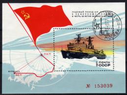 UdSSR 1977 - Nordpolfahrt Atomeisbrecher Arktika - Block 120 - Schiffe