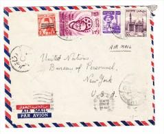 Ägypten -  Flugpost  23.2.1955 Shibin-El-Kom Brief Nach ONU New-York - Poste Aérienne