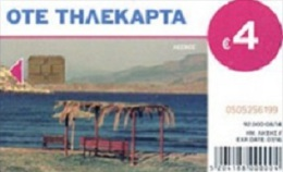 GREECE - X2369, Lesvos Island, 92000ex, 8/14, Used - Greece