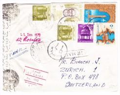 Ägypten - Luftpost 26.8.1970 Cairo Zensur Brief Nach Zürich - Poste Aérienne