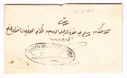 Ägypten - 27.2.1851 Vorphila Brief (mit Inhalt) Oval Stempel Agenzia Della Posta Europea - Égypte