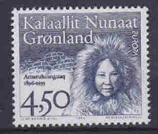 Europa Cept 1996 Greenland 1v ** Mnh (23807B) - Europa-CEPT