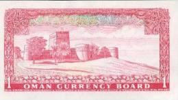 OMAN P. 10a 1 R 1973 UNC - Oman