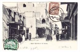 AK Ägypten Rue Kormar à Suez - Animée - Exp. De Port Said 30.1.1904 à Faverney F - Suez