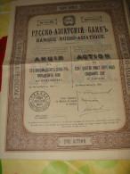 Action Banque RUSSO-ASIATIQUE  187 Roubles  1911    Nr 099834 - Actions & Titres