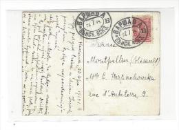 RUSSIE - 1914 - Cachet Gare (  Ligne Train - Ferroviaire - Ovale - Convoyeur ) , Sur Carte Coupée ( Amputée ) - 1857-1916 Empire