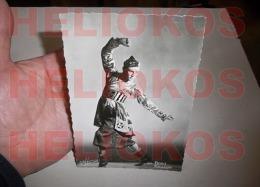 RARE CARTE PHOTO BORIS KNIASEFF STUDIO HARCOURT 10,5 Cm X 14,5 Cm / Danse, Danseur, Ballet, Russie... - Artistes