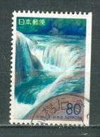 Japan, Yvert No 2114a - Gebruikt