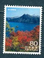 Japan, Yvert No 5567 - 1989-... Empereur Akihito (Ere Heisei)