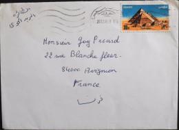 EGYPTE - Lettre Oblitérée Et Affranchie - Année 1985 - En Bon Etat - - Égypte