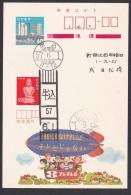 Japan Advertising Postcard, Fuji TV Balloon Dog Pipe (jadu1298) - Interi Postali