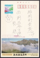 Japan Advertising Postcard, Mountains Hida Hot Spring (jadu1310) - Interi Postali