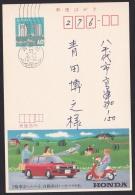 Japan Advertising Postcard, Car Motorbike Honda (jadu1312) - Interi Postali