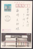 Japan Advertising Postcard, Desk ITOKI (jadu1332) - Interi Postali