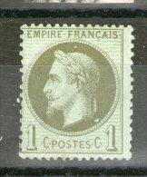 N°25*_cote 20.00 - 1863-1870 Napoleon III With Laurels