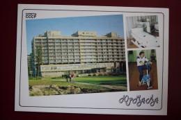 "USSR. ""Latvia"" Sanatorium  - CARDIO BICYCLE -    OLD Postcard - 1980s - Altri"