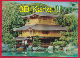 3D-Karte Aus JAPAN 'Kinkakuji Tempel' ~ 1968 - Ansichtskarten