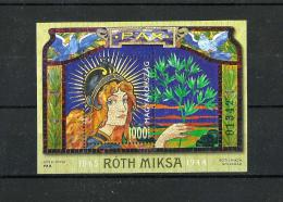 134.HUNGARY- 2015 Miksa Róth Was Born 150 Years Ago Special Edition Green MNH Special Edition,limited Edition,green Numb - Unused Stamps