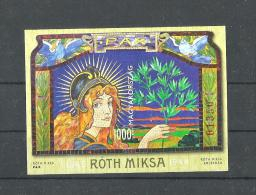 135.Hungary 2015 Miksa Róth Was Born 150 Years Ago,limited Edition Imperforate/2500Pc/Red Number - Unused Stamps