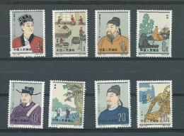 (A0204) Chine 1424/1431 *