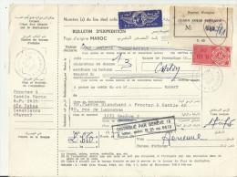 MAROKK DOK 1973 - Marruecos (1956-...)