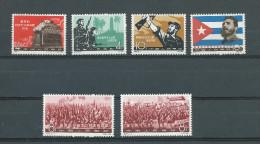 (A0221) Chine 1440/1445 *