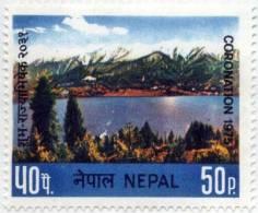 CORONATION OF KING BIRENDRA RARA LAKE 1975 RUPEE 25 STAMP NEPAL 1975 MINT MNH - Familles Royales