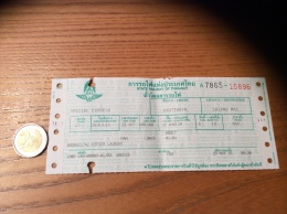 "Ticket De Transport (train) *** ""AYUTTHAYA - CHIANG MAI"" Thaïlande - Monde"